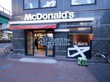 マクドナルド 月島駅前店の画像1