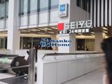 西友 錦糸町店