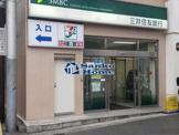 三井住友銀行錦糸町支店
