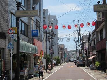 三渓園商店街の画像1