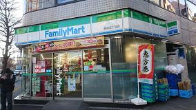 ファミリーマート 新宿五丁目店の画像1