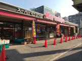 マルシゲ 江坂店