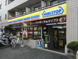 ミニストップ 中野5丁目店
