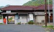 JR井原市