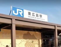 山陽新幹線 東広島