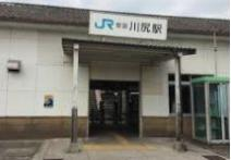 JR安芸川尻