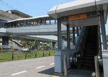 AL大塚(広島県)