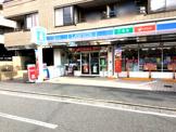 ローソン 横浜三枚町店