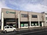北海道銀行北郷支店