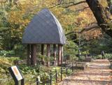三井の森公園