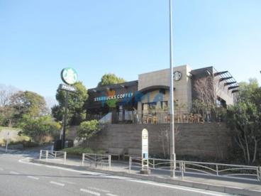 スターバックスコーヒー 横浜鶴見店の画像1