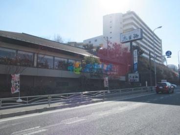 木曽路鶴見寺尾店の画像1