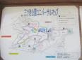 三ツ池公園の画像1