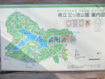 三ツ池公園の画像3