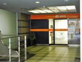 新宿天神郵便局
