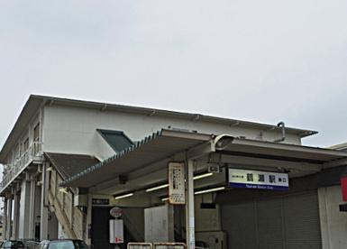 鶴瀬駅の画像1