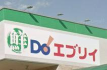 業務スーパー エブリイ焼山店