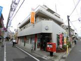 豪徳寺駅前郵便局