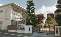 広島暁の星幼稚園