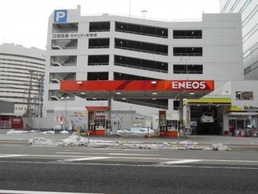 ENEOS Dr.Drive セルフ新潟店 / (株)和田商会の画像1