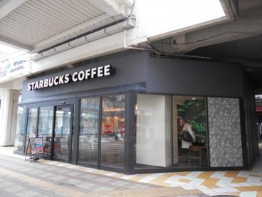 スターバックスコーヒー 新潟万代シテイ店の画像1