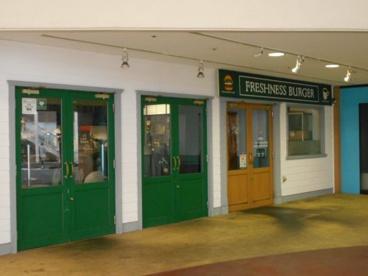 フレッシュネスバーガー ビルボードプレイスの画像1