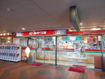 みかづき 万代店の画像1