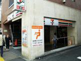 セブンイレブン 高田馬場4丁目店