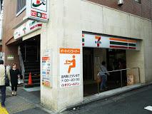 セブンイレブン 高田馬場4丁目店の画像1