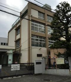 五本木小学校の画像1