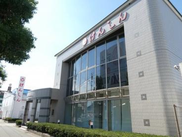 愛知県中央信用組合高浜支店の画像1