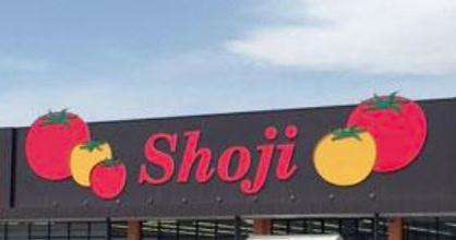 SHOJI(ショージ) 牛田店の画像1