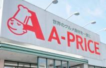 A-プライス 中広店