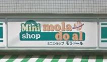 モラドール 住吉町店