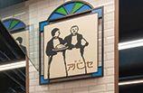 AVANCE(アバンセ) 古江店
