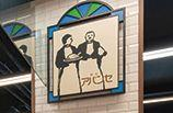 AVANCE(アバンセ) 三越店