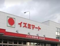 イズミ可部中央店
