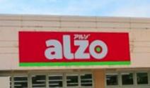 アルゾ 可部店