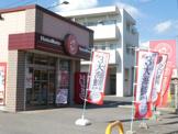 ほっともっと高浜呉竹店