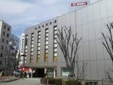 城南信用金庫桜上水支店
