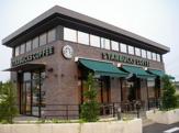 スターバックスコーヒー TSUTAYA 浜田山店