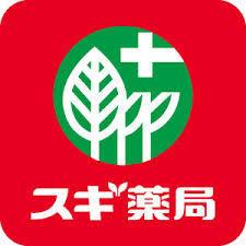 スギドラッグ 堺東雲店の画像1