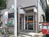 杉並松ノ木郵便局