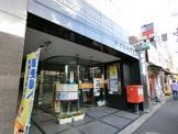新代田駅前郵便局