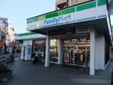 ファミリーマート 南林間店