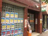 台東根岸三郵便局