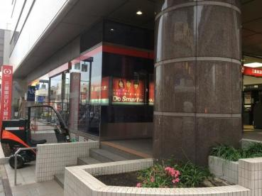 三菱UFJ銀行駒沢大学駅前支店の画像1