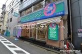 マルちゃんのクリーニング 新宿御苑店