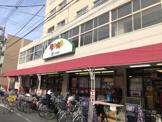 ユータカラヤ 東武練馬店