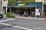 サブウェイ 新宿御苑前店